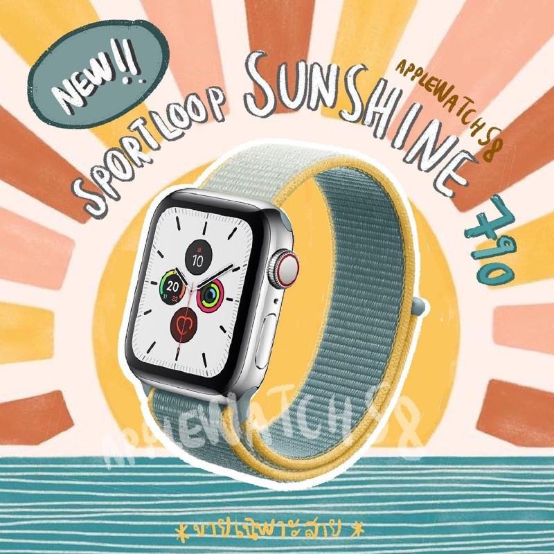 [พร้อมส่ง] ◐❉สาย applewatch sportloop sunshine