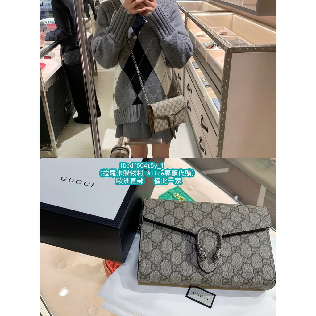 [FJ]ซื้อเคาน์เตอร์ Alice-Gucci Dionysus GG Supreme 401231 กระเป๋าแบ็คคัสโซ่เข็มขัดกระเป๋าสะพาย WOC ในสต