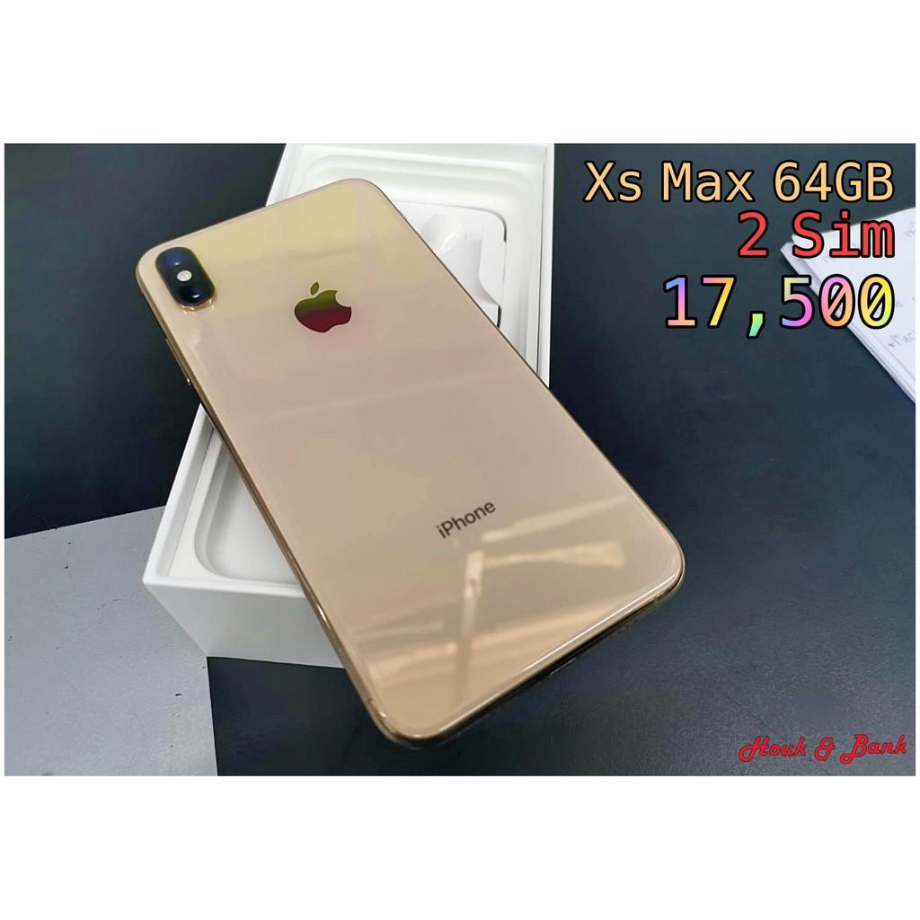 Used iPhone Xs Max 64G Gold มือสองครบกล่อง