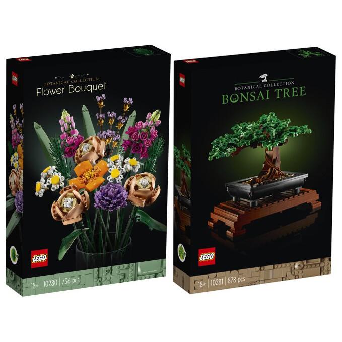 LEGO 10280 and 10281 Bonsai tree and Flower (แพ็คคู่  รวม 2 ชิ้น)