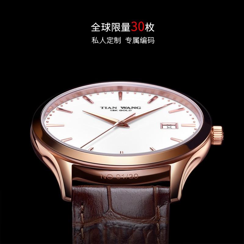 นาฬิกา Tianwang นาฬิกาทอง 18K ชายในอิตาลีสายหนังนาฬิกาควอทซ์อิตาลีกล่องของขวัญ 31086