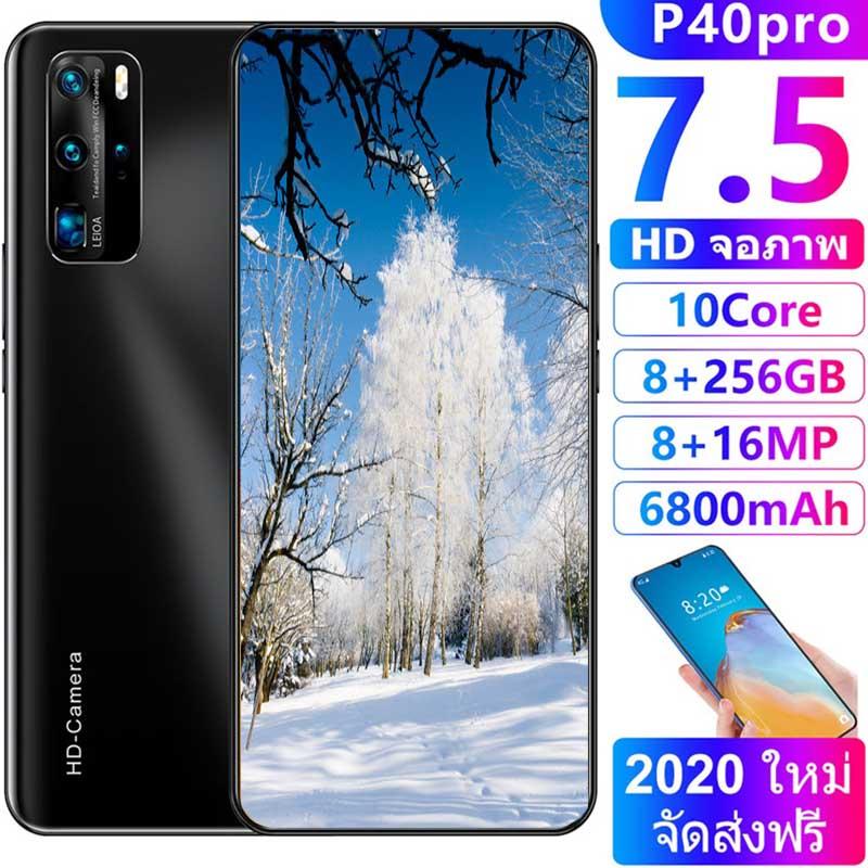 Huwaei ฟรีเคสโทรศัพท์มือถือ - สมาร์ทโฟนรุ่นใหม่ P40 Pro 7.5 นิ้วสมาร์ทโฟน 8GB + หน่วยความจำ 256GB / โทรศัพท์สองซิม 5G /