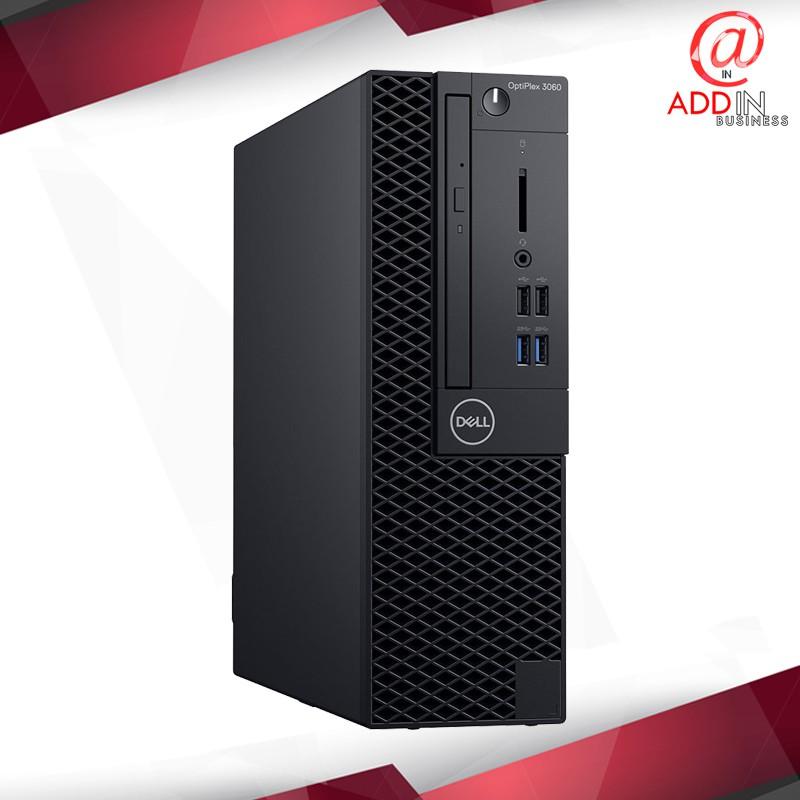Dell Optiplex 3060 SFF i3-8100 3 6GHz/4GB/1TB/Intel UHD Graphics 630/win10  pro คอมพิวเตอร์ตั้งโต๊ะ