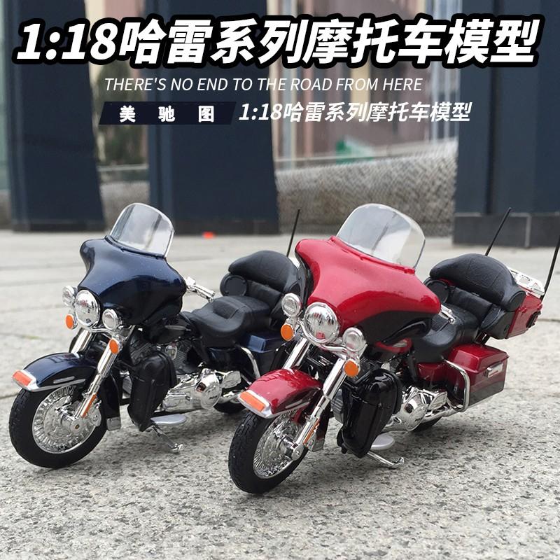 Zhama Meritor Figure 1:18 โมเดลรถจักรยานยนต์ Harley