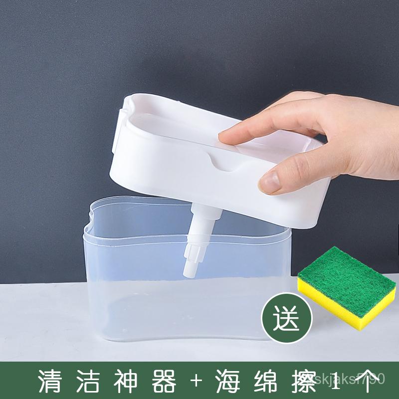 ที่กดน้ำยาล้างจาน★ห้องครัวผงซักฟอก加液器ผลักดัน's