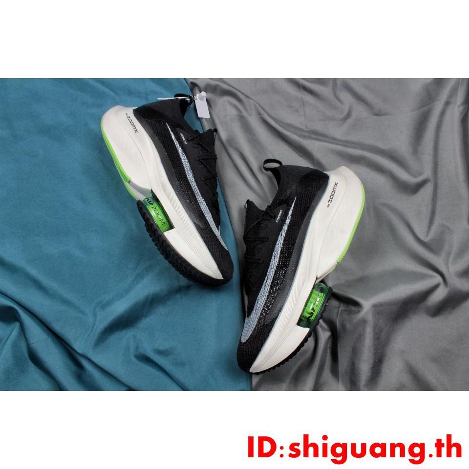 เบาะรอง Nike Air Zoom Superrep