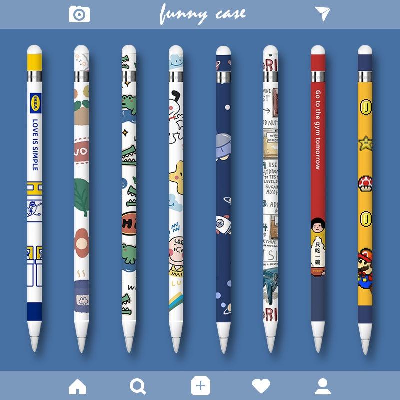 เทปติดกล่องพัสดุ☸สติ๊กเกอร์ applepencil ปากกาหนึ่งหรือสองรุ่น ปากกา กระดาษ เทป ดินสอ การ์ตูน สร้างสรรค์ ทาสี ฟิล์มกันรอย