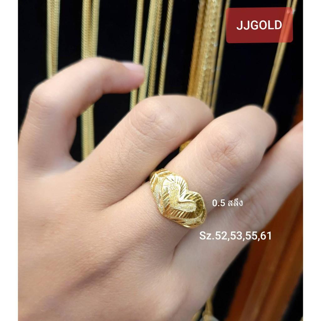 แหวนทองครึ่งสลึง ลายโปร่งหัวใจ น้ำหนัก 1.9 กรัม ทองคำแท้ 96.5 %