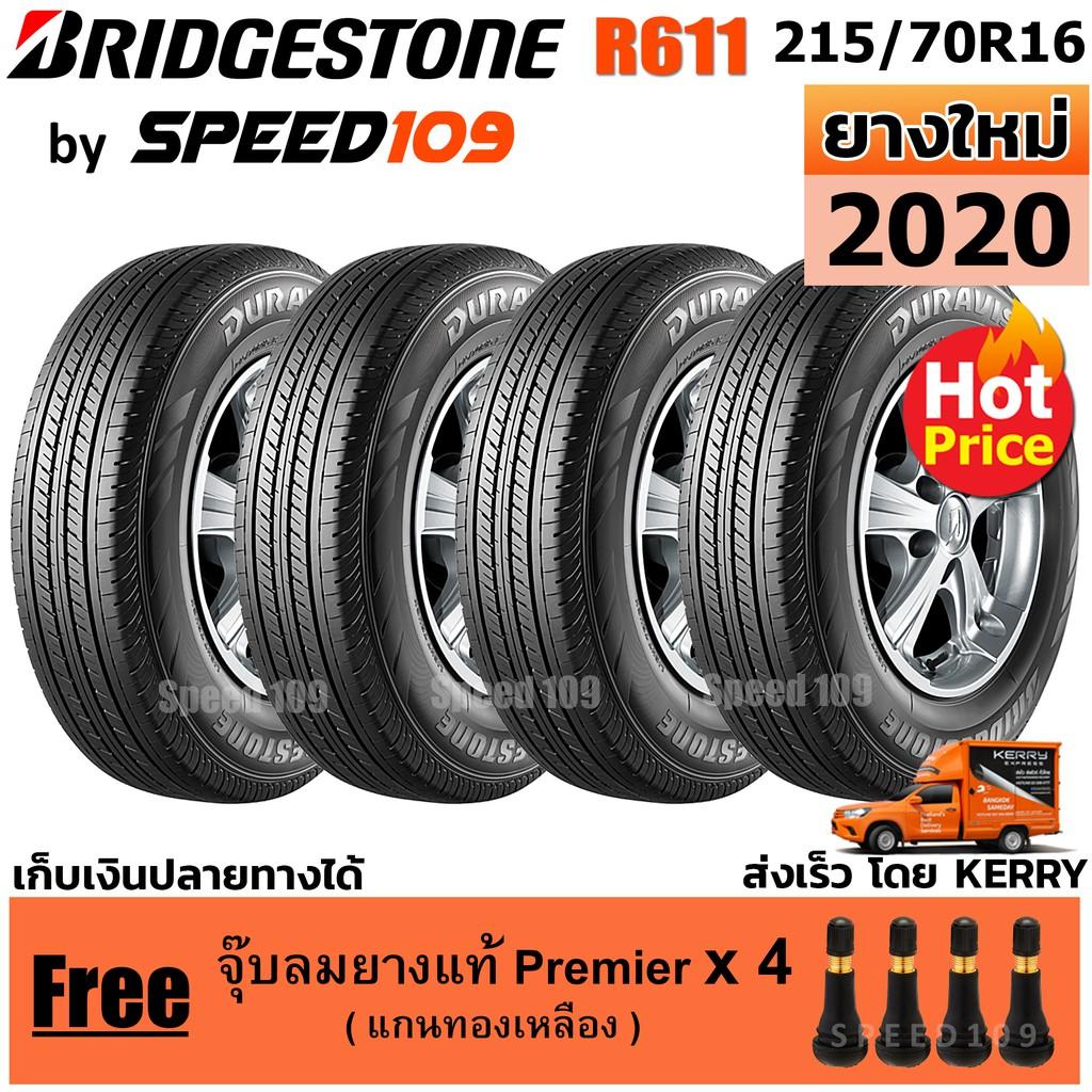 BRIDGESTONE ยางรถยนต์ ขอบ 16 ขนาด 215/70R16 รุ่น DURAVIS R611 - 4 เส้น (ปี 2020)
