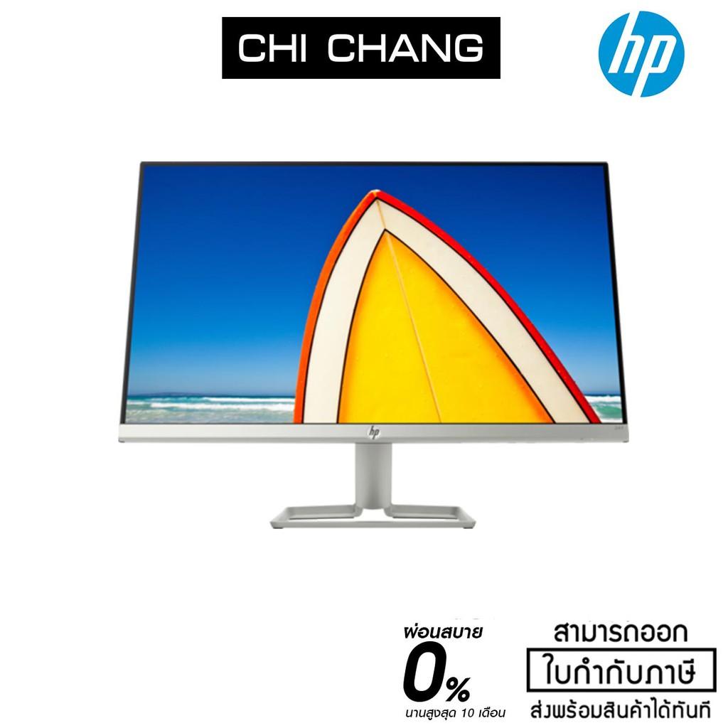 จอคอมพิวเตอร์ HP MONITOR 24F 24-inch # 3AL28AA