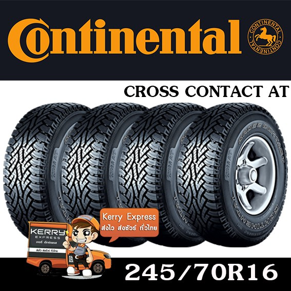 245/70R16 Continental Cross Contact AT ชุดยาง