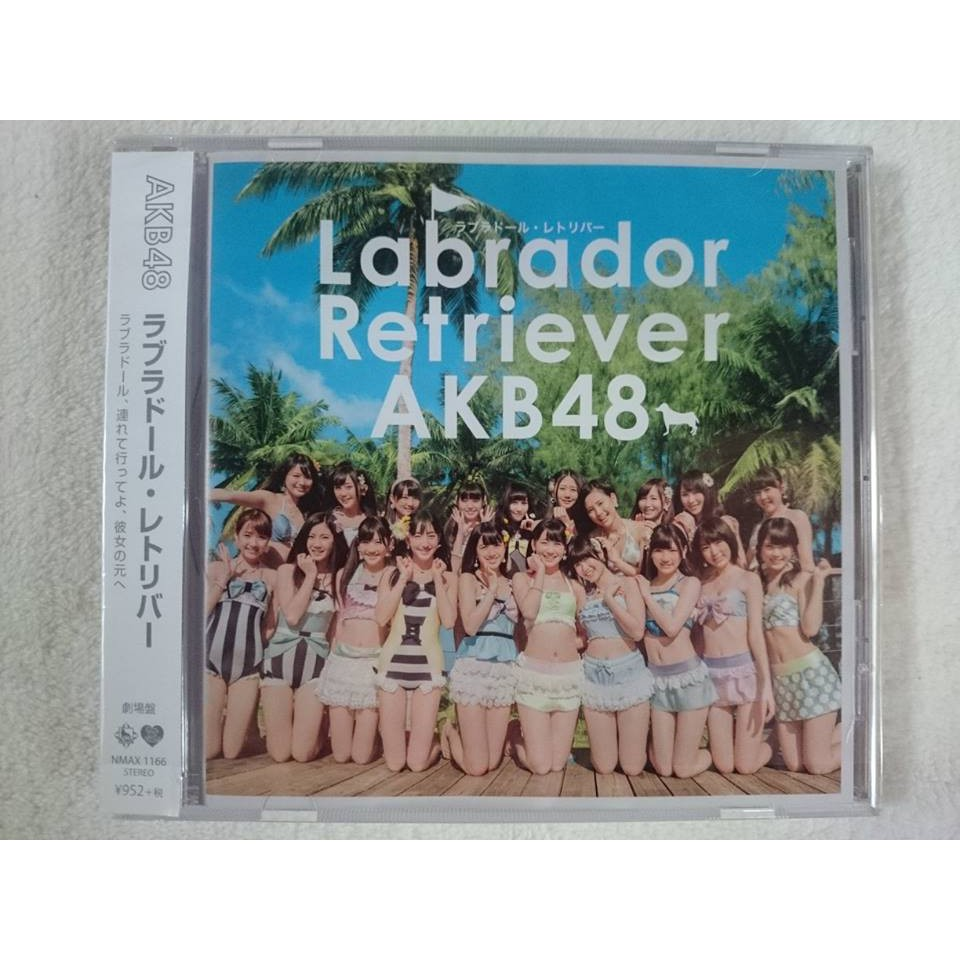 CD Single 💿 AKB48 ❤ Labrador Retriever