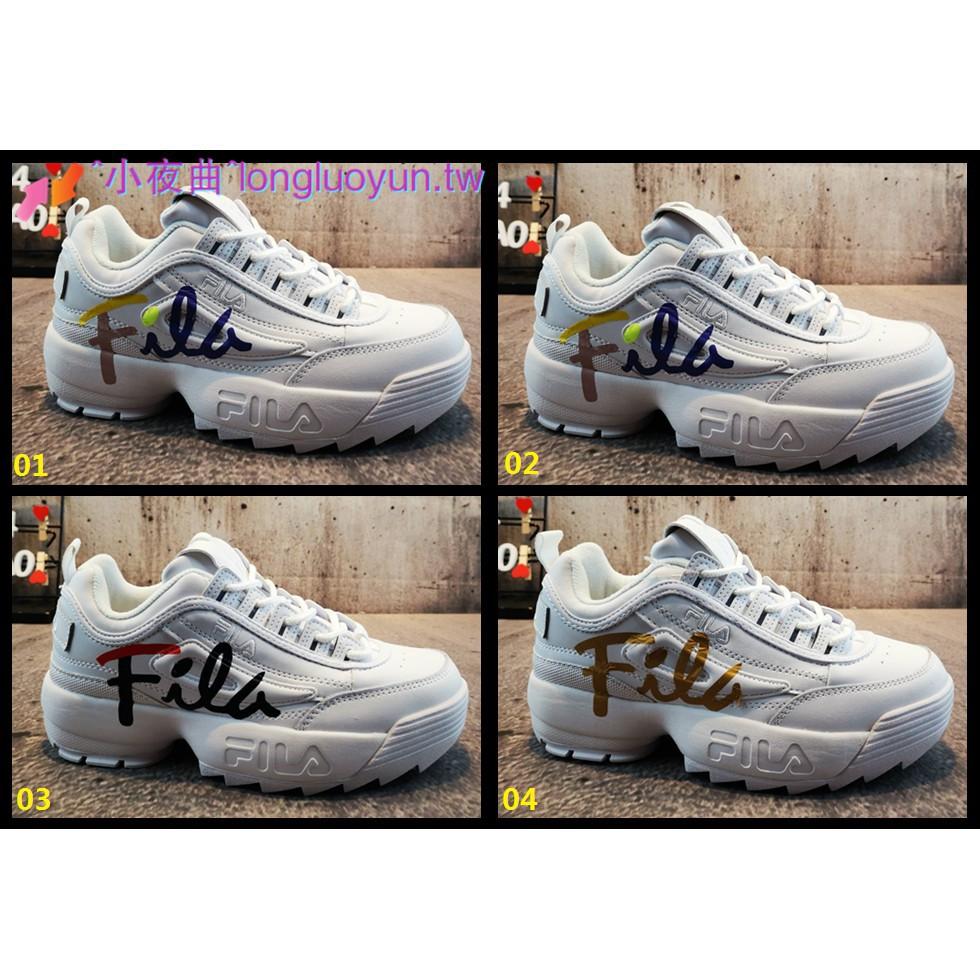 Fila Fila DISRUPTOR รองเท้าผ้าใบลำลองสำหรับผู้ชายผู้หญิงเหมาะกับการวิ่งจ็อกกิ้ง