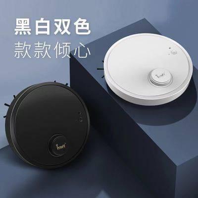 หุ่นยนต์ทำความสะอาด พร้อมส่ง หุ่นยนต์ดูดฝุ่น ❤หุ่นยนต์สมาร์ทสมาร์ทอัตโนมัติเต็มรูปแบบ สูญญากาศกวาดสี่ในหนึ่งเดียว♥