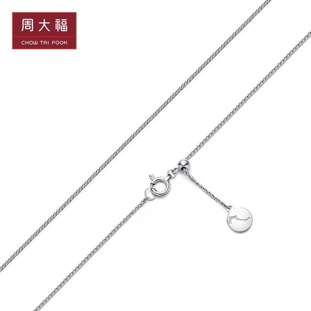 ♚◊✑[Hot] เครื่องประดับ Chow Tai Fook สร้อยคอ Chopin แบบธรรมดาสร้อยคอทองคำขาว PT950 PT161308 การเลือกราคา [ในสต็อก]