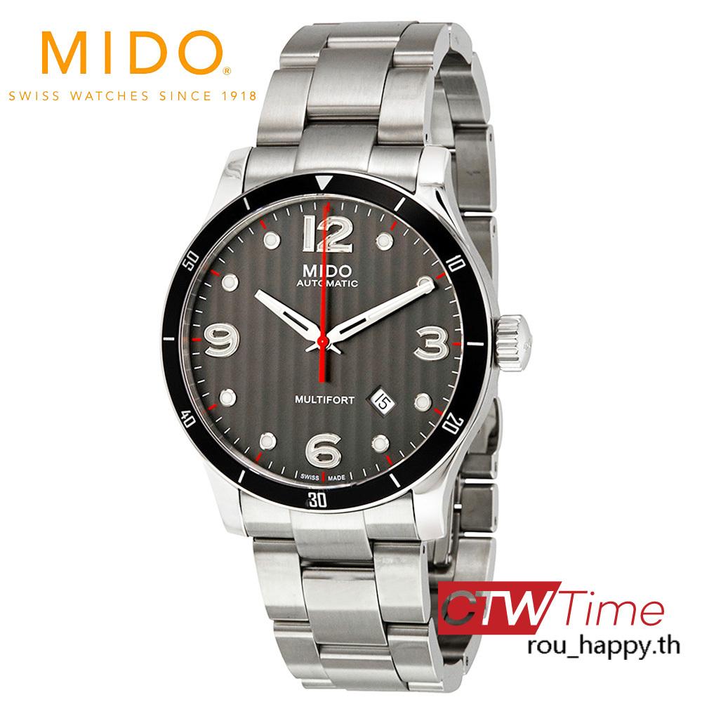 ส่งฟรี !! Mido Multifort Automatic นาฬิกาข้อมือผู้ชาย สายสแตนเลส รุ่น M025.407.11.061.00 G0Gd