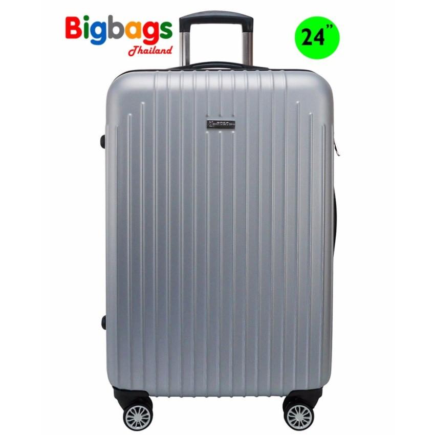 Polo กระเป๋าเดินทาง 24 นิ้ว 8 ล้อ 360° รุ่น ABS7707 (Grey)