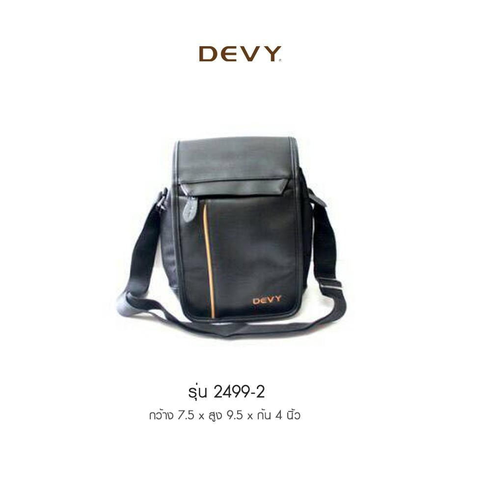 DEVY กระเป๋าสะพายข้าง รุ่น 2499-2