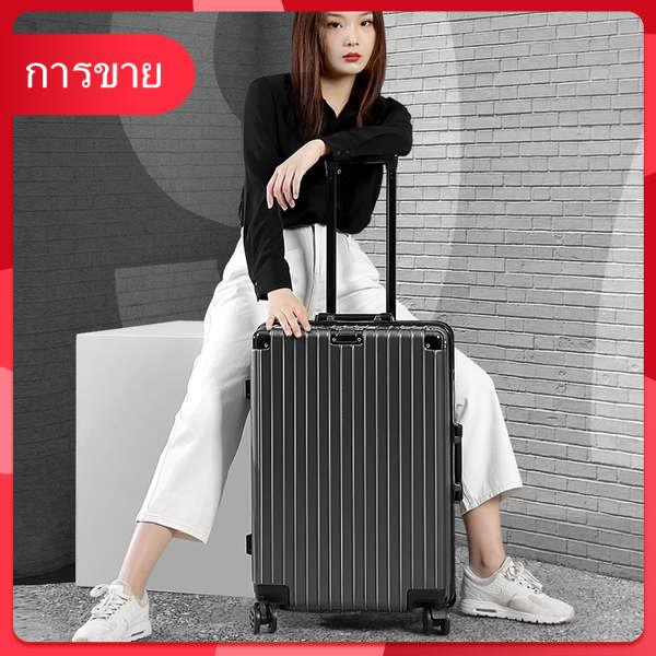 กระเป๋าเดินทางโครงอลูมิเนียม 24 กระเป๋ารถเข็นชายหญิง 20 กระเป๋าเดินทางขนาดเล็กสากลล้อนักเรียนรหัสผ่านขึ้นเครื่องหนัง 26