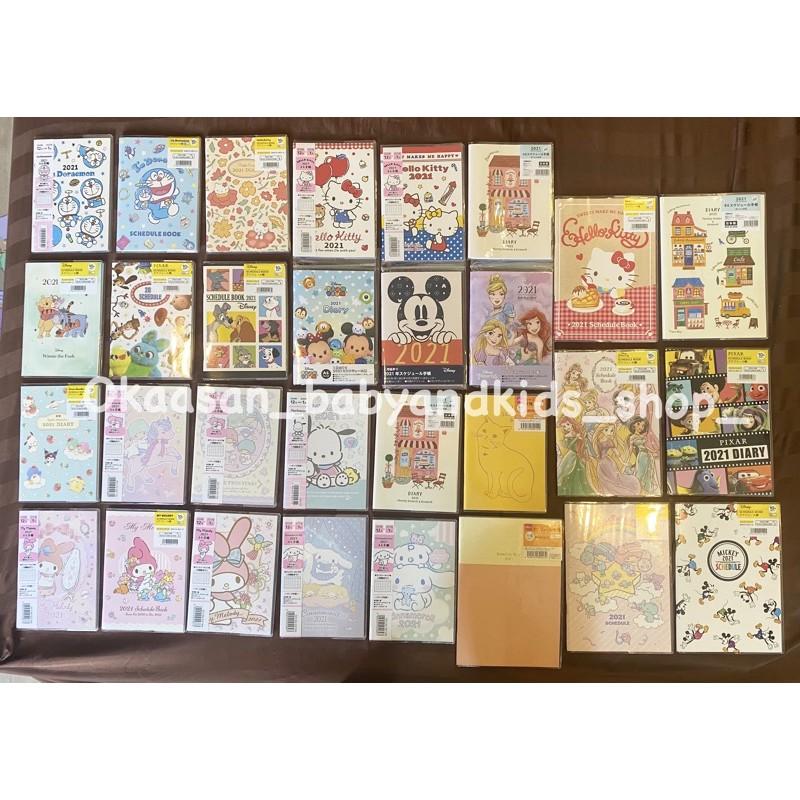 planner sanrio 2021 ซานริโอ้ ดิสนีย์ สมุดแพลนเนอร์ไดอารี่ disney schedule book จากญี่ปุ่น ของขวัญปีใหม่สมุดโน้ต2563
