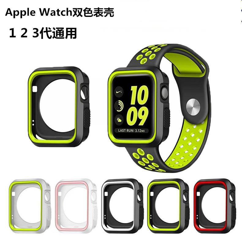 เคสนาฬิกาข้อมือซิลิโคนสองสีสําหรับ Applewatch Iwatch3 123