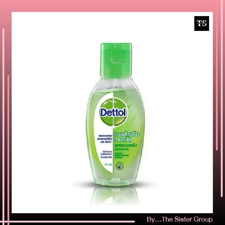 ☁♗Dettol เดทตอล เจลล้างมืออนามัย 50ml