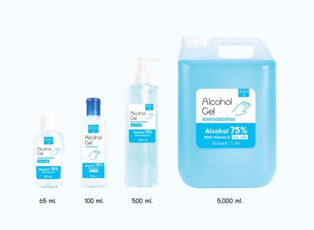 เจลล้างมือ แอลกอฮอล์เจล 5000ml. แอลกอฮอล์เข้มข้น75%  v/v เจลล้างมือ แห้งไวกลิ่นหอมรับประกันแท้100 จากโรงงาน mi