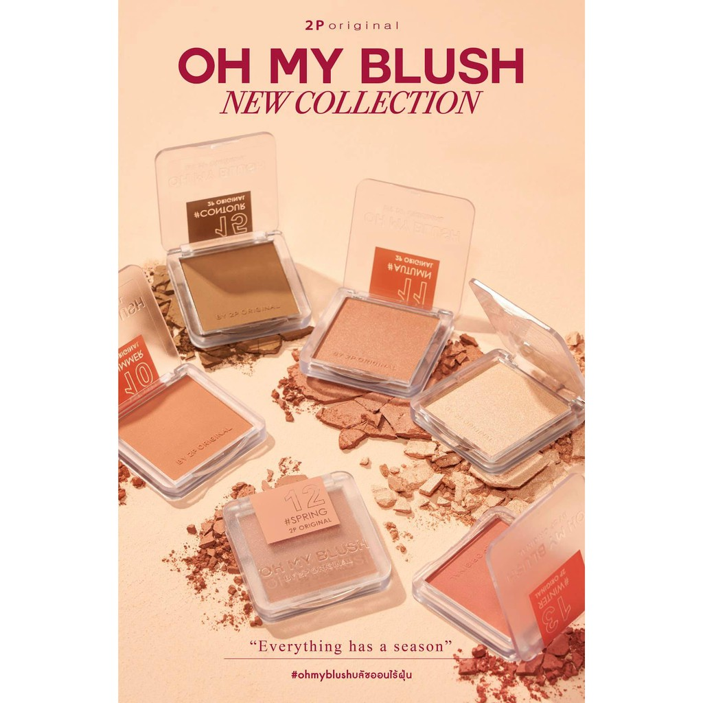 2P Original Oh my blush สีใหม่