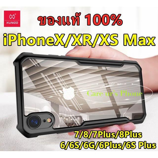 เคสไอโฟน case plus iPhone X/XS/XR/XSMax/iPhone 6 6S 6G 7 7 Plus 8 8 Plus Xundd Beatle Case กันกระแทก ของแท้นำเข้า