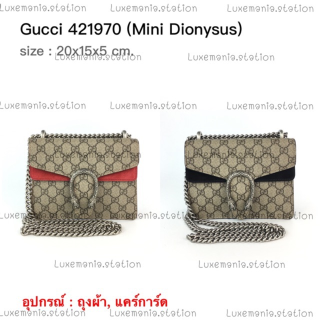 New!! Gucci Dionysus Mini Shoulder Bag HYU YA