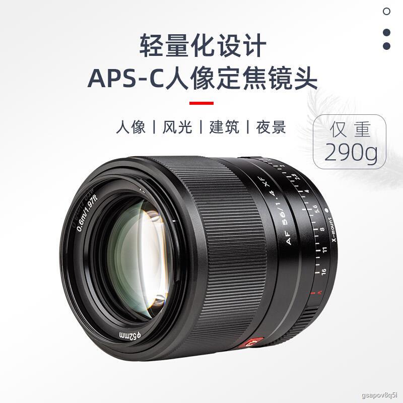 ✒☜∏Vitros Fuji 56mm F1.4 STM XF mount micro-single camera fixed-focus lens portrait autofocus