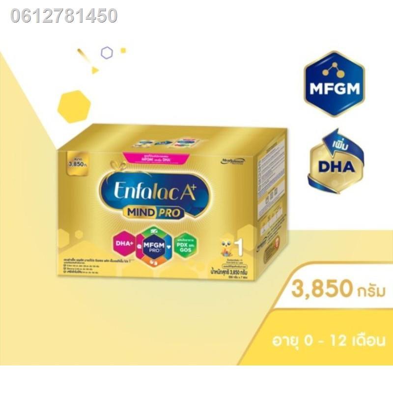 ของขวัญ☃Enfalac เอนฟาแล็ค เอพลัส สูตร 1 นมผง สำหรับ เด็กแรกเกิด - 1 ปี 3,850 กรัม (1 กล่อง)