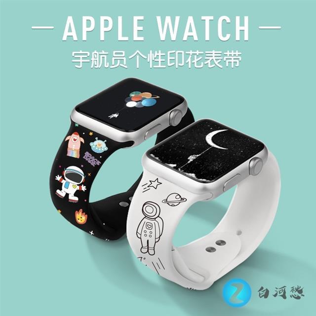 สายนาฬิกาข้อมือดิจิตอลสีขาวสําหรับ Applewatch 12345 Generation