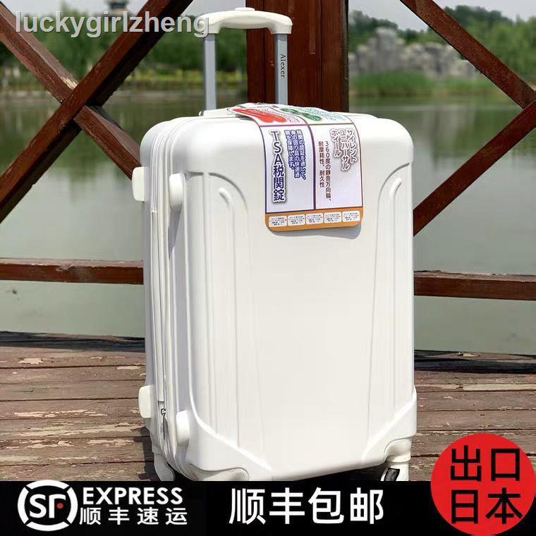 กระเป๋าเดินทางขนาด 20 นิ้ว 24 26 นิ้ว
