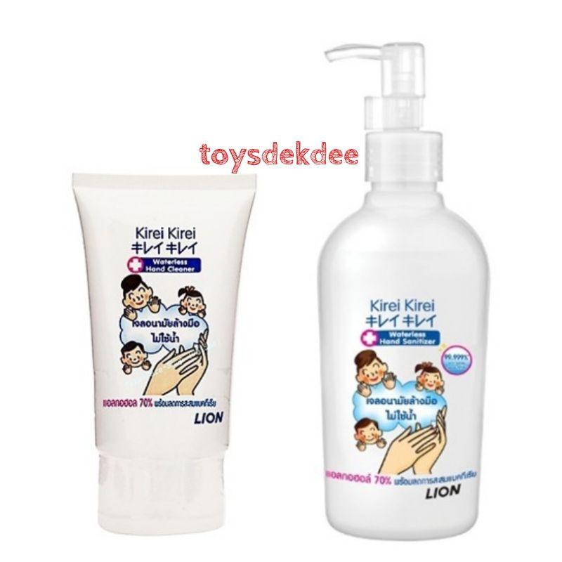 คิเรอิ เจลล้างมือ แอลกอฮอล์ แบบไม่ใช้น้ำ คิเรอิ เจลล้างมือคิเรอิ เจลล้างมือเด็ก Kirei Kirei Waterless Hand Sanitizer