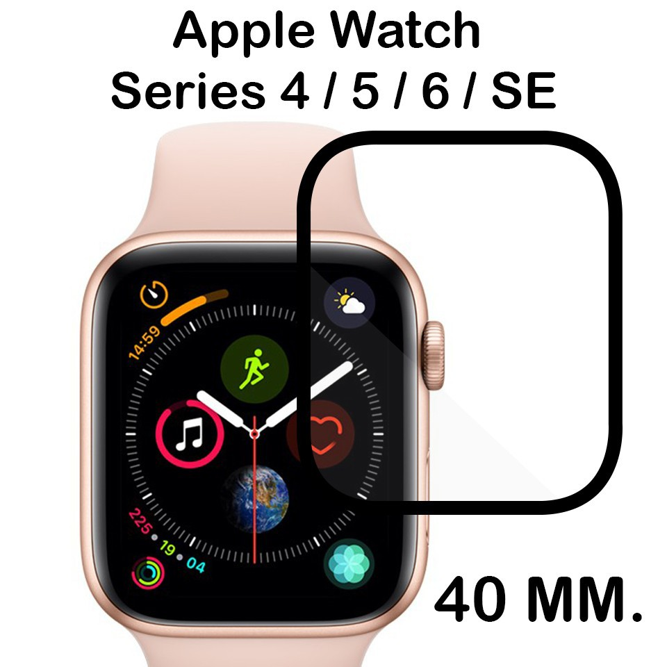 applewatch series 6 สาย applewatch ฟิล์มกระจก เต็มจอ แอปเปิ้ล วอทช์ ซี่รีย์ 4 / 5 / 6 / เอสอี  For Apple Watch Series 4