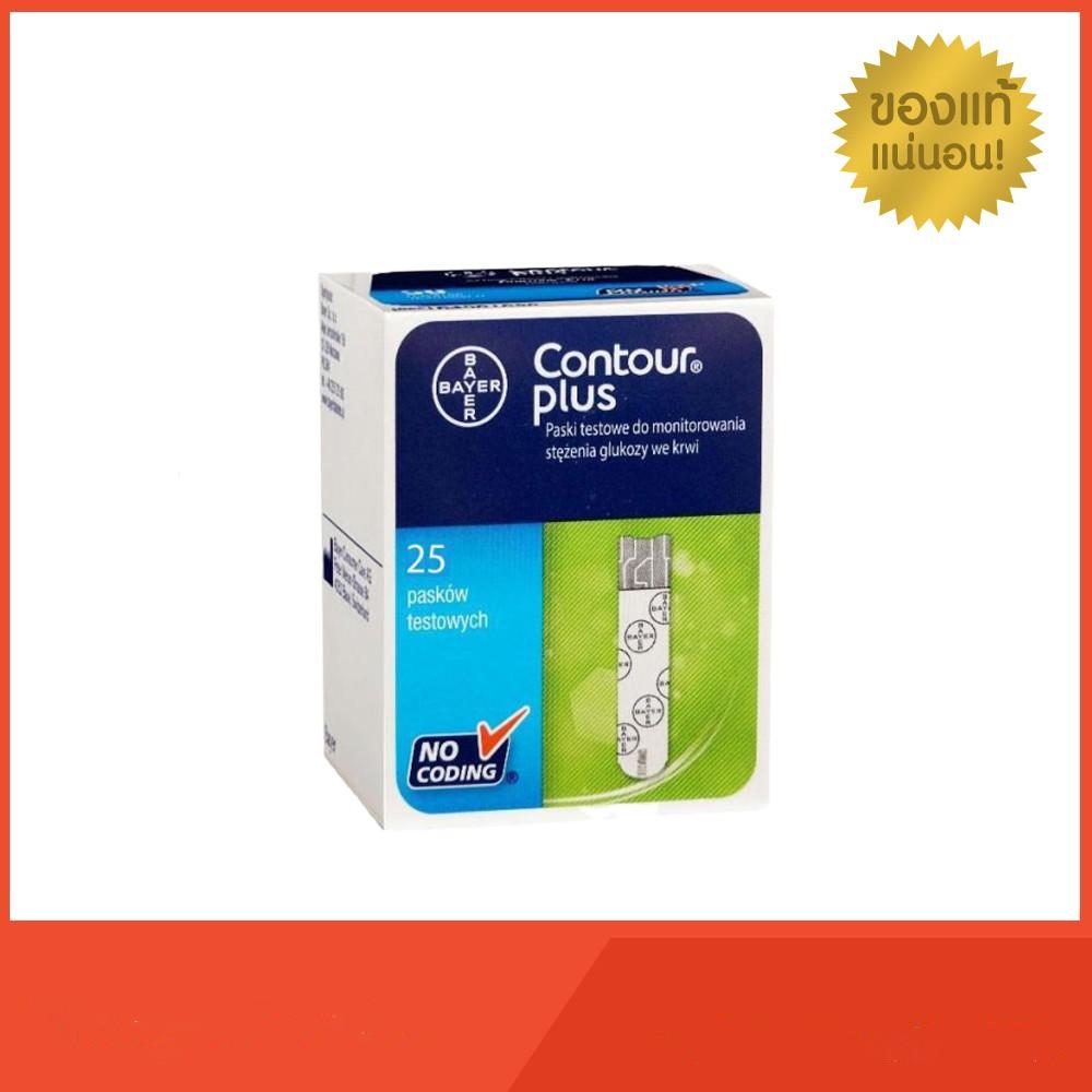 Contour Plus Strip 25ชิ้น แผ่นตรวจวัดน้ำตาล (ของแท้)