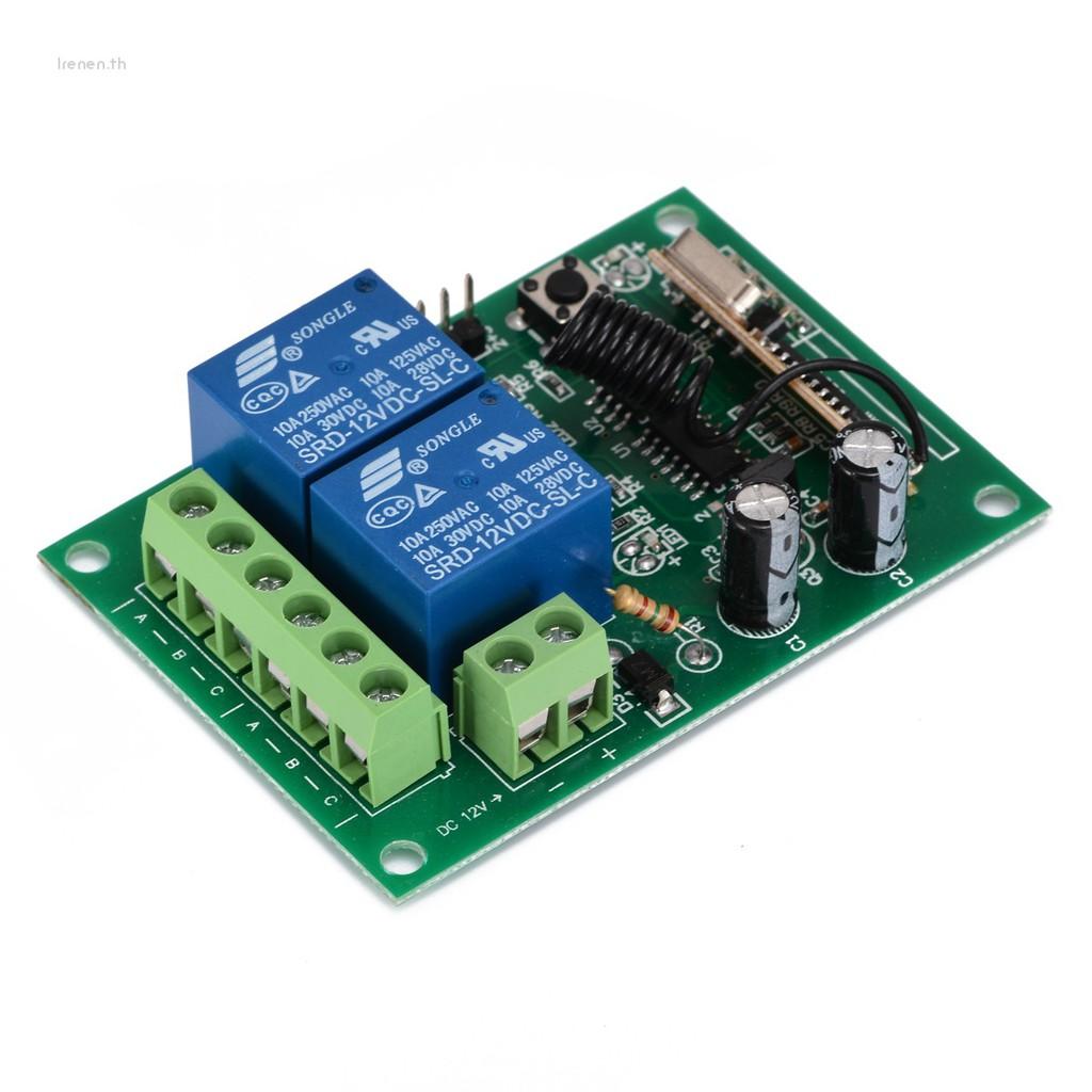 ?Irenen?12V Door Lift Linear Actuator Motor Controller Wireless Remote  Control Kit