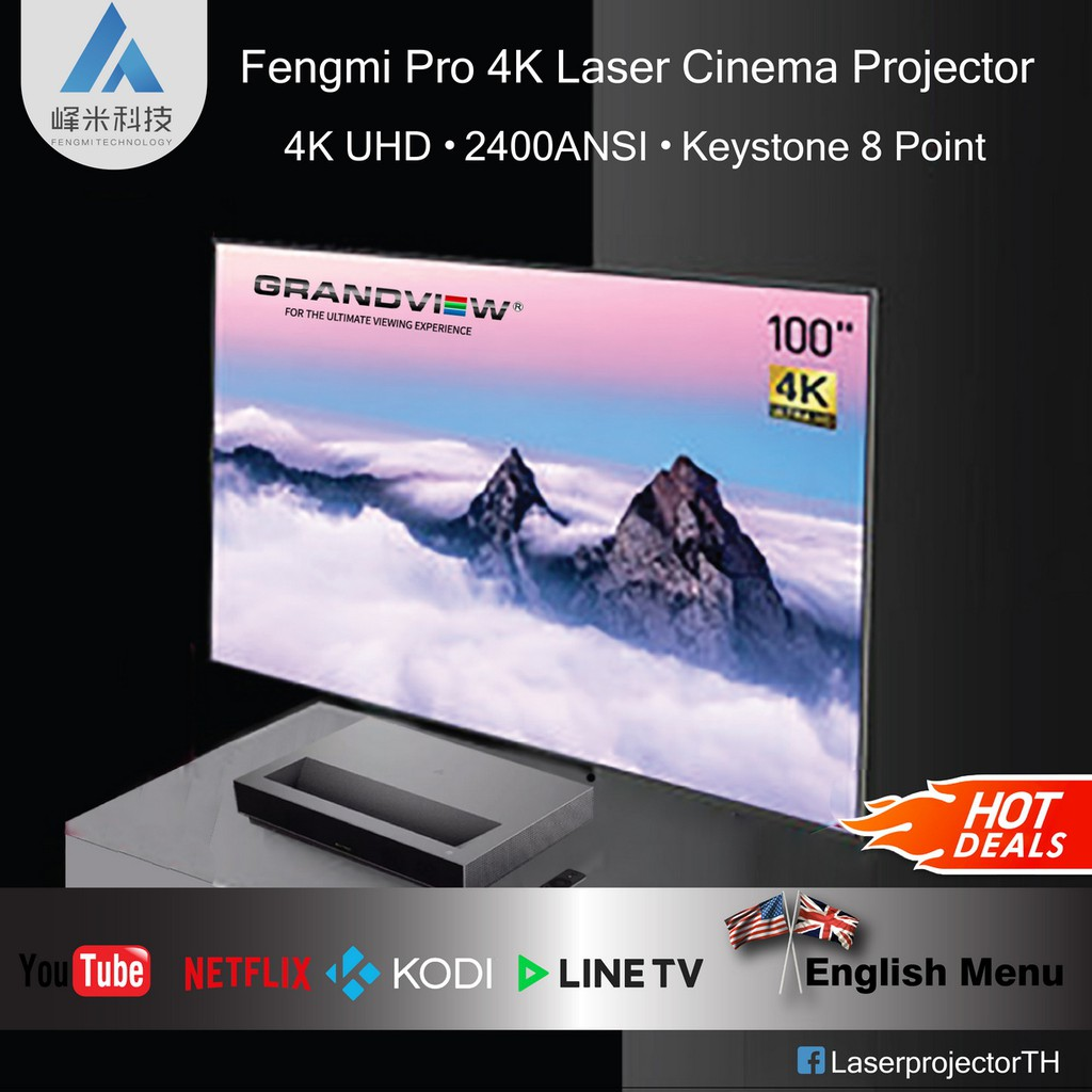 Fengmi LaserTV Pro 4K Ultra Short Throw Projector with Grandview Ambient Light Rejection Screen 100
