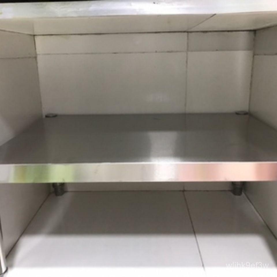 สแตนเลสชั้นวางโต๊ะในครัวชั้นวางหนึ่งชั้นเตาเตาอบไมโครเวฟชั้นวางเตาอบเดียวเครื่องล้างจานตู้ชั้นวาง MxUH