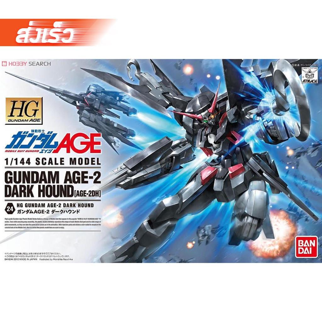 HG Gundam Age-2 Dark Hound 1/144