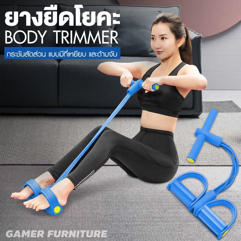 in กีฬาและกิจกรรมกลางแจ้งอุปกรณ์ฟิตเนสและออกกำลังกายอื่น✎GM SPORT Yoga Body Trimmer Model 6011 ยางยืดออกกำลังกาย ยางยืด