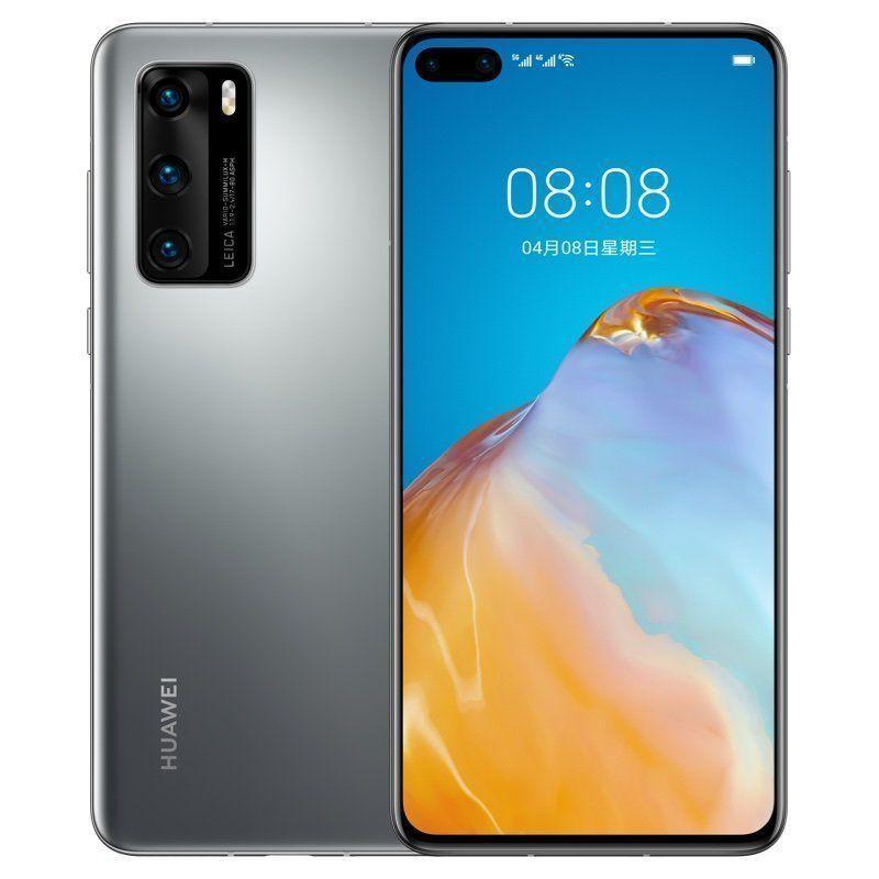 ▬>Huawei P40 Pro 5G เต็ม Netcom กล้องสองโหมด Leica quad ซูม 50x สมาร์ทโฟน Kirin 990 P40 [โพสต์เมื่อ 20 กรกฎาคม]