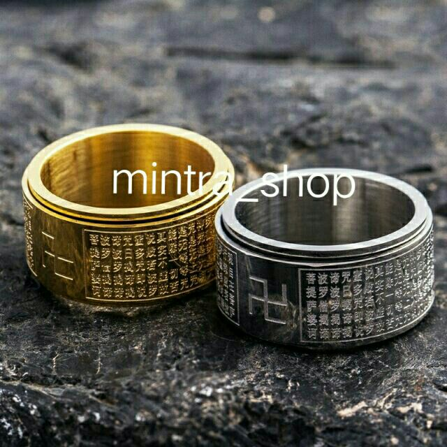 แหวนสแตนเลส หทัยสูตร(แหวนหัวใจพระสูตรหมุนได้พร้อมคาถาบนตัวแหวน)Spiner Ring stainless Gold color แหวนผู้ชายหมุนได้
