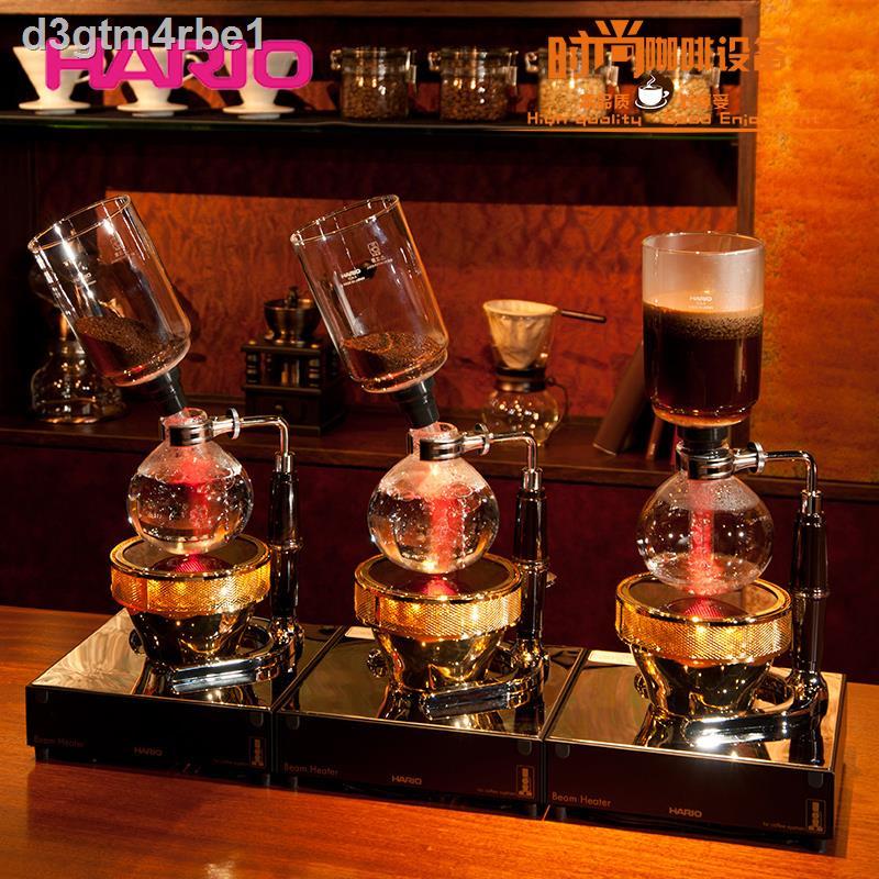 หม้อกาแฟหม้อกาลักน้ำ HARIO คลื่นแสงฮาโลเจน เตาอบ เครื่องทำกาแฟกาลักน้ำ คู่มือพิเศษ ชุดชงกาแฟ TCA
