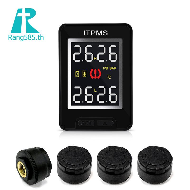 ระบบตรวจสอบความดันยางรถยนต์ u 912 - tl tpms สําหรับ toyota - g3th