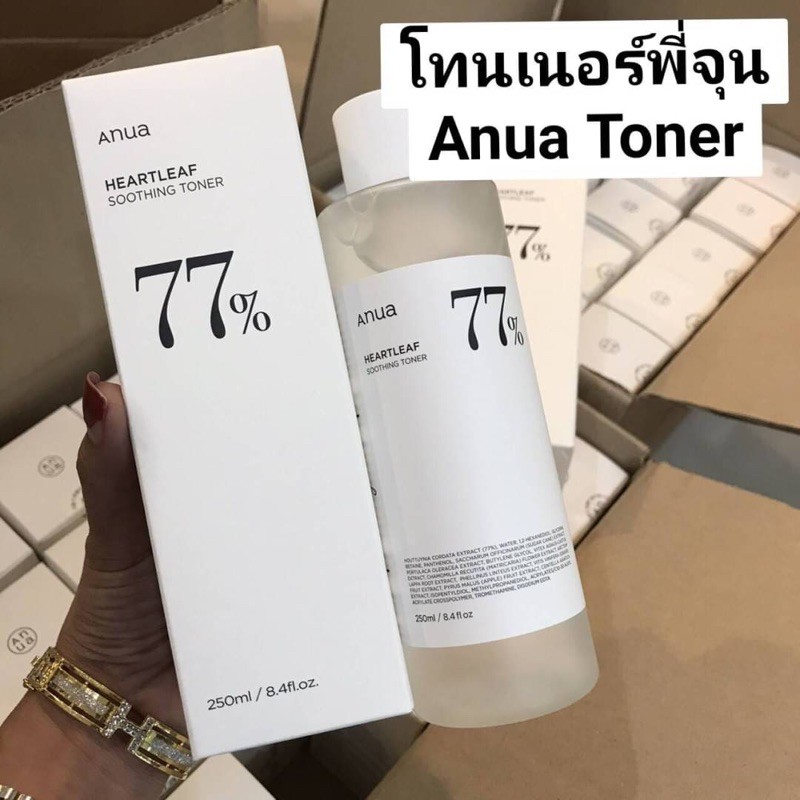 Anua Heartleaf 77% Soothing toner 250 ml