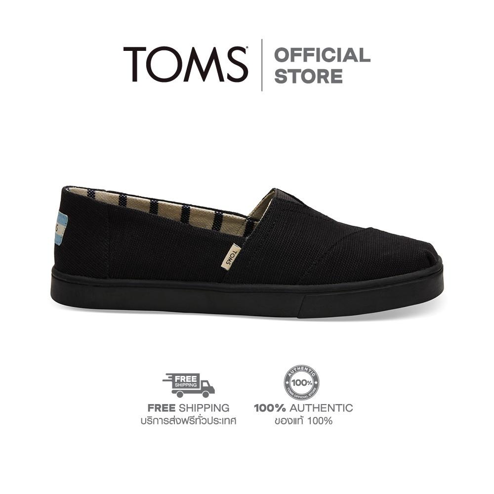 Toms รองเท้าลำลองผู้ชาย แบบสลิปออน (slip On) รุ่น Cupsole Alpargata Black/black Heritage Canvas รองเท้าลิขสิทธิ์แท้.