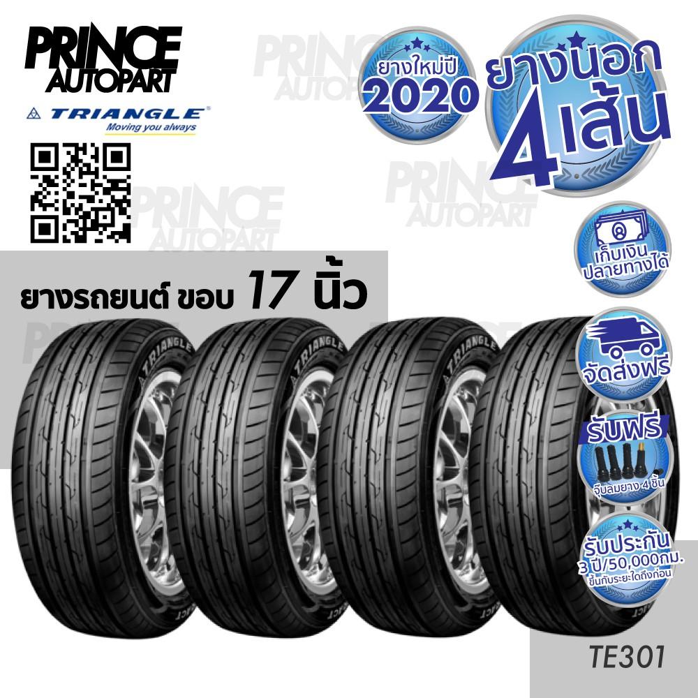 ยางรถยนต์ ขอบ 17 นิ้ว ( 4 เส้น ) 225/65R17 รุ่น TE301 ยี่ห้อ TRIANGLE