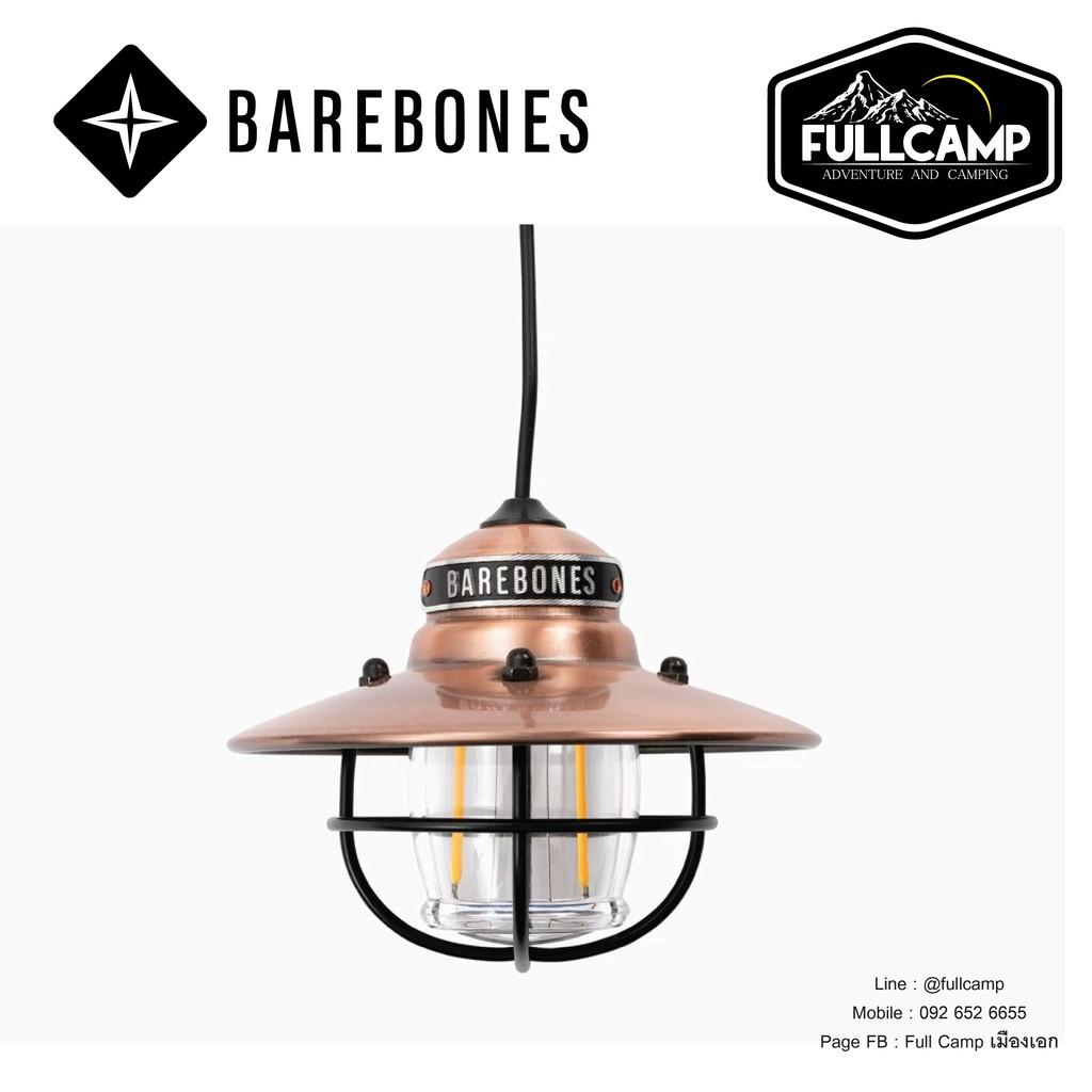 Barebones Edison Pendant Light Copper Shopee Thailand